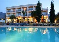 Altinkaya Holiday Village Kyrenia